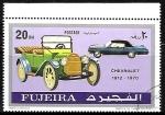 Sellos del Mundo : Asia : Emiratos_Árabes_Unidos : Chevrolet