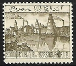 Stamps Azerbaijan -  Paisaje