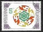 Stamps : Europe : Bulgaria :  Año Nuevo