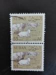 Stamps Sudan -  Vacas