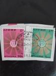 Stamps of the world : Ethiopia :  Simbolo