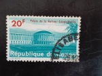 Stamps of the world : Republic of the Congo :  Monumento