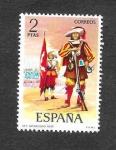 Stamps : Europe : Spain :  Uniformes Militares (II Grupo)