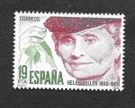 Sellos del Mundo : Europa : España : Centenario
