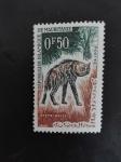 Stamps Africa - Mauritania -  Hyena