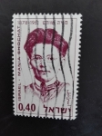 Stamps Asia - Israel -  Personajes