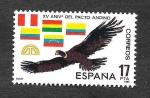 Sellos del Mundo : Europa : España : XV Anviersario del Pacto Andino