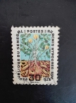 Stamps Senegal -  Flora