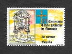 Sellos de Europa - España -  VI Centenario de la Creación del Título Príncipe de Asturias