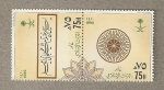 Stamps Saudi Arabia -  Inscripciones