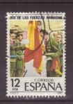 Stamps Spain -  día de las fuerzas armadas