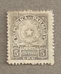 Stamps America - Paraguay -  Escudo