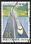 Sellos de Asia - Japón -  Tren expreso
