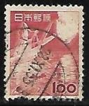 Sellos de Asia - Japón -  Cormoran pescando