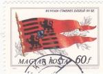 Stamps Hungary -  BANDERA