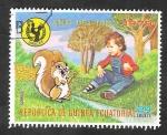 Stamps Equatorial Guinea -  158 - Año Internacional del Niño 1979