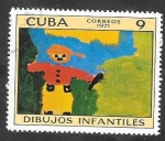 Stamps of the world : Cuba :  1514 - Dibujos infantiles