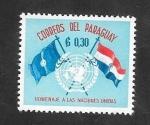 Stamps : America : Paraguay :  585 - 15 Anivº de Naciones Unidas, Banderas de la ONU y Paraguay