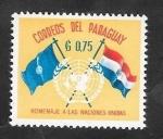Stamps : America : Paraguay :  586 - 15 Anivº de Naciones Unidas, Banderas de la ONU y Paraguay