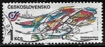 Stamps of the world : Czechoslovakia :  Spartakiad '85