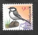 Sellos de Asia - Corea del sur -  2316 - Ave parus major, carbonero común