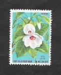 Stamps : Asia : North_Korea :  1156 - Magnolia