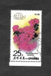 Stamps of the world : North Korea :  Azaleas