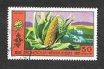Stamps Mongolia -  C19 - Logros Mongoles
