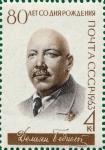 Stamps : Europe : Russia :  80 aniversario del nacimiento de Demyan Bednyi.