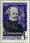 Stamps : Europe : Russia :  150 aniversario del nacimiento de A. S. Dargomyzhsky