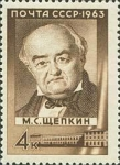Stamps : Europe : Russia :  75 aniversario del nacimiento de M.S. Schepkin