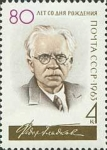 Stamps : Europe : Russia :  80.º aniversario de nacimiento de F.V.Gladkov.