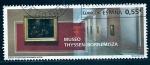 Sellos del Mundo : Europa : España :  Museo  Thyssen