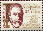 Sellos de Europa - Rusia -  90 ° aniversario de nacimiento de Sadriddin Aini