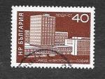 Sellos de Europa - Bulgaria -  Edificios Industriales