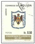 Stamps of the world : Bolivia :  Escudos Departamentales - Potosi