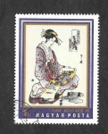 Stamps Hungary -  Impresiones Japonesas del Museo de Arte de Asia Oriental. Budapest