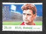 Stamps Russia -  417 H.B. - Yu.N. Voinov, leyenda del futbol ruso