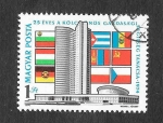 Stamps of the world : Hungary :  25° Aniversario del Consejo de Asistencia Económica Mutua