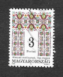Stamps Hungary -  3461 - Diseño Ornamentales