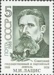 Stamps Russia -  Centenario de nacimiento de M.I.Lacis.