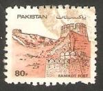 Sellos del Mundo : Asia : Pakistán : 662 - Fortaleza de Ranikot