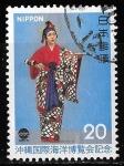 Sellos del Mundo : Asia : Japón :  Japón-cambio