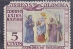 Sellos del Mundo : America : Colombia : VIRGEN DE CHIQUINQUIRA