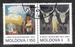 Sellos del Mundo : Europa : Moldavia : 84 y 83 - Europa, Arte contemporáneo