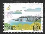 Sellos del Mundo : Asia : China : 5278 - 10 Anivº de la Exposición de jardines de China