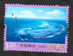 Sellos del Mundo : Asia : China : 5049 - Islas Paracelso
