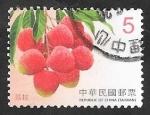 Sellos del Mundo : Asia : Taiwán : Frutos