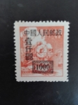 Stamps China -  Ferrocarril