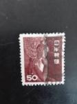 Sellos de Asia - China -  Buddha